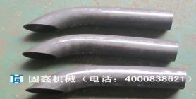 排水管弯管—长沙固鑫机械|4000-838-621