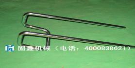 汽车座椅头枕杆弯管-长沙固鑫 4000-838-621