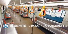 列车 造船 航空行业弯管加工 列车扶手弯管加工 长沙固鑫4000-838-621