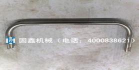 90度弯管加工|直角弯管  长沙固鑫4000-838-621