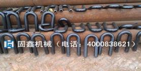 钢管弯管加工 长沙固鑫4000-838-621