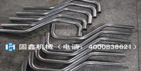 异形弯管加工 长沙固鑫4000-838-621