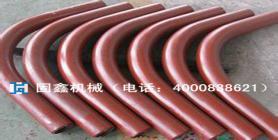 圆管弯管加工 长沙固鑫4000-838-621