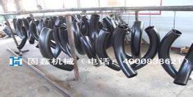 30,45度弯管加工 长沙固鑫4000-838-621