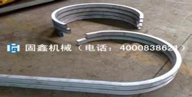 角钢弯曲加工 长沙固鑫4000-838-621