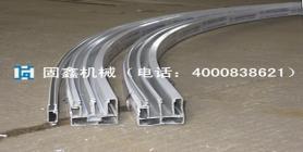拉弯加工|型材拉弯 长沙固鑫4000-838-621